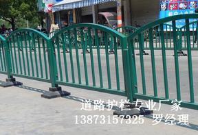 永州新区市政护栏投标,嘉禾县公路护栏款式多重!