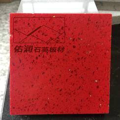 厂家直销AA级人造石英石板材台石英石面加工定制
