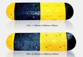 减速带、橡胶减速带批发、橡胶减速带厂家