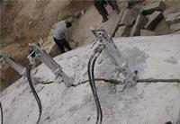 地铁岩石破碎设备---德州欧力德液压劈裂机