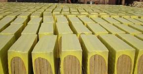 在线咨询《外墙憎水岩棉板厂家》、《硬质岩棉板价格