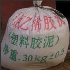 聚氯乙烯胶泥的比重