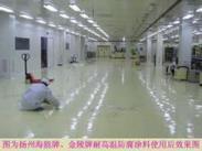 混凝土表面渗透硬化剂 陕西混凝土地面增强剂