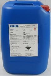 哈德逊水处理杀菌剂