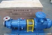 CQB-G型夹套高温保温磁力驱动泵