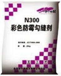 N300大连瓷砖勾缝剂