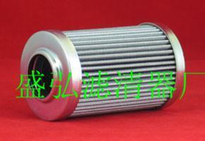 供应贺德克滤芯0160R010BN4HC