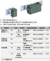 低压照明母线-连接器和支接单元