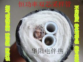华阳生产电厂烟气脱硫脱硝在线监测专用伴热管/一体化采样管线/高温取样管