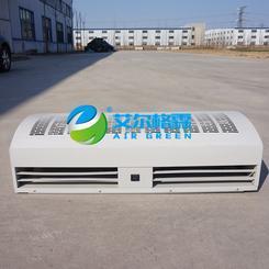 艾尔格霖FM1512自然风贯流空气幕 全金属外壳1.2米贯流空气幕