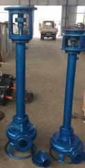 液下抽沙泵|立式搅拌渣浆泵