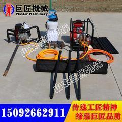 中国巨匠BXZ型背包钻机  单人背包便携式地质浅层岩芯取样钻机