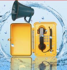 发电厂电话机,发电厂扩音电话机,发电厂抗噪电话机,洗煤厂扩音电话机