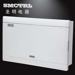 圣明电器强电布线箱 回路箱 模数化终端箱