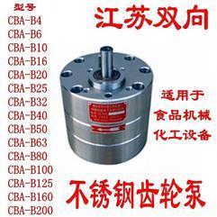 CB B不锈钢齿轮泵CBA-B10