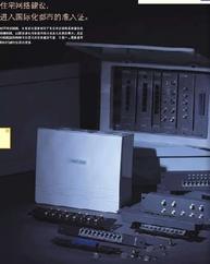 智能家居网络信息箱