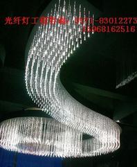 宁波光纤灯-宁波光纤灯吊灯照明工程