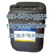 DAiKIN专用冷冻油 5GSD