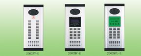 供应经济型楼宇对讲门铃彩色可视/黑白可视对讲系统