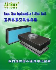 铝型材超薄高效送风口,室内可更换高效送风口,高效送风口