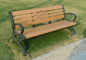 塑胶木休闲椅