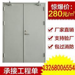 广东甲级钢质隔热防火门 双开 厂家直销