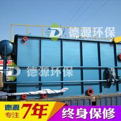 再生塑料颗粒污水处理设备