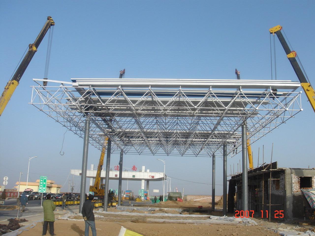 商易宝 产品列表 建筑材料 金属材料 金属结构 金属网架