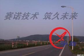 YY-9沥青路面保护系统