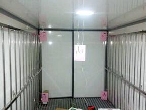 GSP冷藏车验证服务