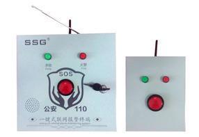 110一键式紧急报警装置