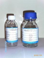颗粒计数器专用净化瓶