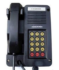 工业防尘防水电话机