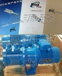 现货ACE三螺杆泵 ACE038K3NTBP IMO三螺杆泵