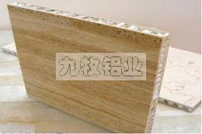 石材铝蜂窝板/大理石铝蜂窝板/花岗岩蜂窝铝板