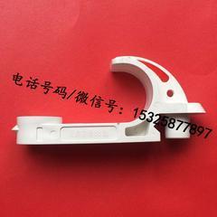 巨鼎正品 GL-PVC矿用电缆挂钩 38型塑料电缆挂钩