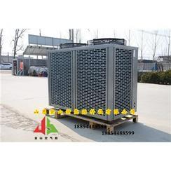 山东金山北方超低温煤改电空气能
