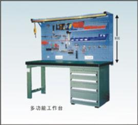 供应南京工作台——南京工作台的销售