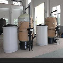 供应软化水装置全自动锅炉软水器工业软化水处理器