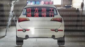 湖南独家专款设计gbi-140奥迪车位图案太阳能仿真警车