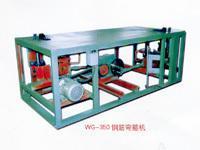 钢筋加工机械-弯箍机