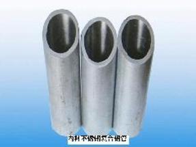 双金属复合管