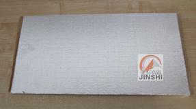 金石新型保温材料纳米复合材料板绝热保温板