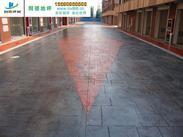 无锡优质艺术地坪/彩色压花混凝土