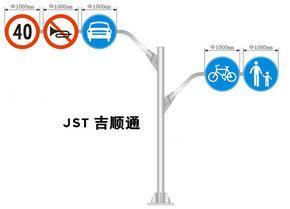 玉林铝合金道路指示牌价格交通标志牌厂家