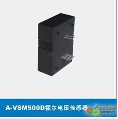 A-VSM500D系列霍尔电压传感器