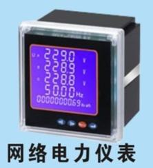 供应-多功能电力仪表-直销