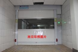 防紫外线透明快速门透明快速卷帘门