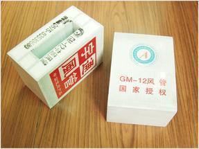 GM-12宇通复合风管板