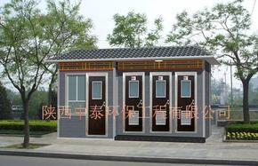 苏州同里环保厕所,苏州同里售货亭